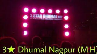 3star Dhumal Nagpur, Pagalkhana darga shraif , urs 2k18 tabahhi performance.