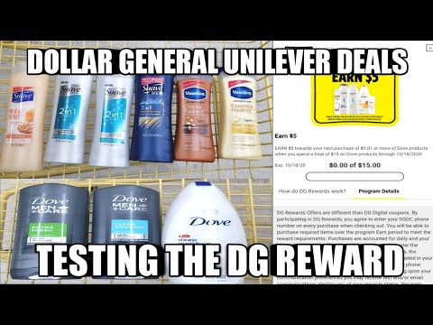 DOLLAR GENERAL UNILEVER DEALS| TESTING THE DG REWARD PROGRAM