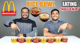 McDonald\'s CHEESY & SPICY RICE BOWL EATING CHALLENGE | Rice Eating Competition | Food Challenge