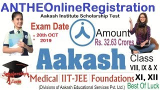 ANTHE Scholarship 2019 Registration, Exam Date, Exam Pattern , Eligibility