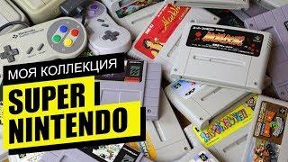 Моя коллекция игр на SUPER NINTENDO / SUPER FAMICOM 2019