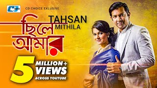 Chile Amar – Tahsan, Mithila Video Download