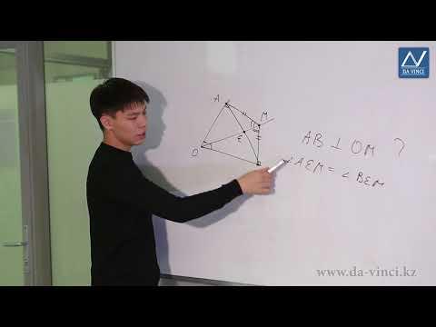 Как доказать биссектрису