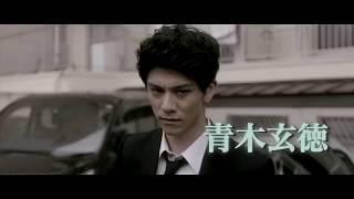 映画『闇金ドッグス7』は2017年9月2日(土)よりシネマート新宿ほかで公...