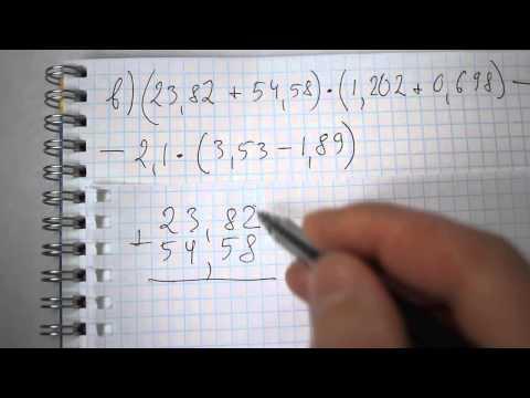 Задача №886. Математика 6 класс Виленкин.из YouTube · Длительность: 5 мин52 с