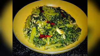 Malabar Spinach Stir fry  Basale soppu Palya  Vaali Upkari  Authentic Mangalore Recipe