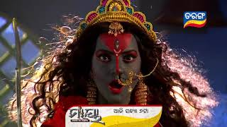 Maaya | Episodic Promo | 4th Dec 2020 | Tarang Tv