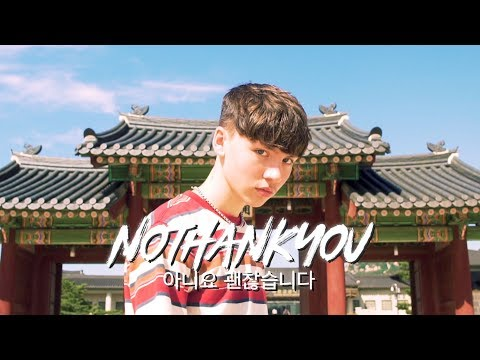 Marteen - NOTHANKYOU. (Official Music Video) Mp3
