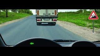 🚗 🚚 Как правильно обгонять фуру на трассе в условиях ограниченной видимости