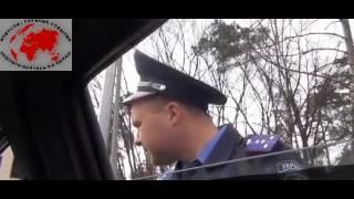 Гаи остановило  Правый Сектор))