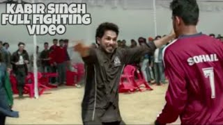 kabir-singh-fight-kabir-singh-full-movie