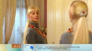 176 - Ольга Никишичева. Осенние украшения