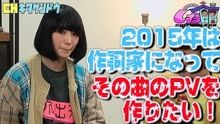 「Cheer Upバラエティ!しずる館」2015/1/22 配信 ♯1 HP→http://www.ch-...