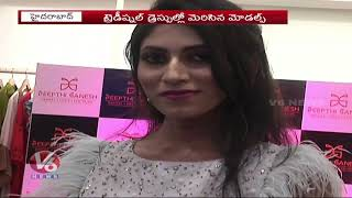 Winter collection Festive show At Deepthi Ganesh Studio  Telugu News