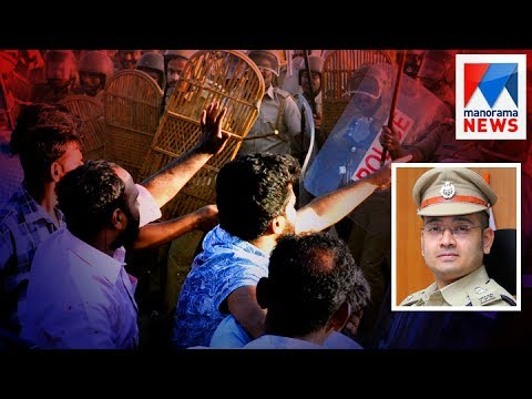 DGP calls DCP Yatheesh Chandra after protest arise in Puthuvype police stand | Manorama News