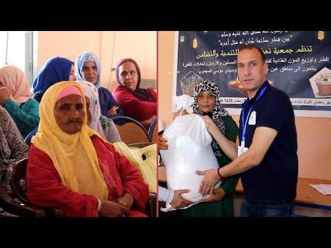 في عز شهر رمضان ..جميعة نهضة زناتة تفكر  في النساء الأرامل والفقيرات وتهديهم قفة رمضان