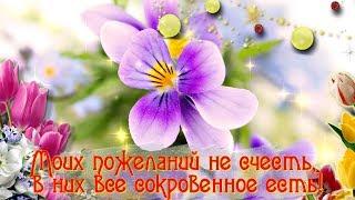 Наступает месяц май.  Счастливого мая, друзья!