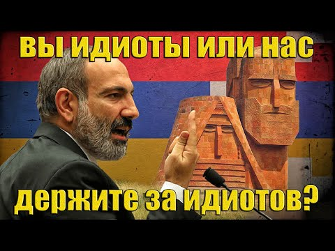 Подпись Пашиняна ничего не значит: русско-турецкие планы будут сорваны важным решением Еревана