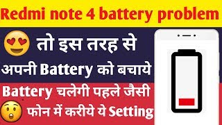 Redmi Note 4 MIUI 10 Stable Update Battery Drain problem | battery problem on redmi note 4