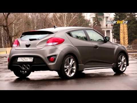 Тест драйв Hyundai Veloster 2014