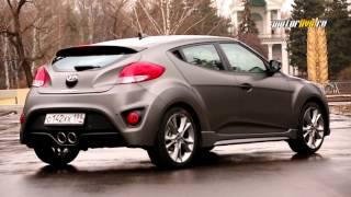 Тест-драйв Hyundai Veloster 2014(Вы разобраться во всех причудах самого необычного автомобиля на российской рынке - Hyundai Veloster. Полная версия..., 2015-05-07T11:16:29.000Z)