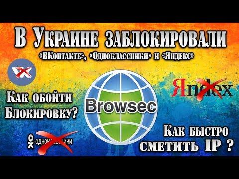 Avizinfo — Бесплатные объявления в Украине