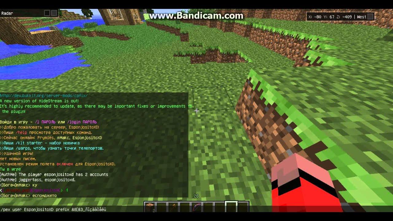 Как Поменять Префикс в Minecraft - YouTube