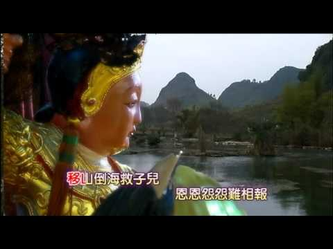 福興驪元宮-樊元帥渡世歌-上揚錄影