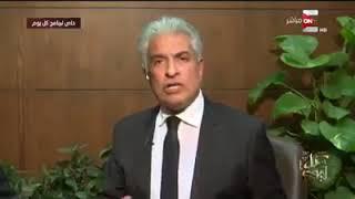 لقاء وائل الإبراشي مع سائق القطار المتسبب في حريق محطة مصر
