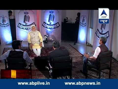 Watch life story of Narendra Modi in '7 RCR'
