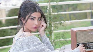 Sarah Hajj | Laa | Teaser | سارة حاج | لا