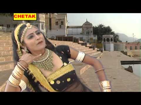 Pushkar Mahi Jawa De Pushkar Mahi Rani Rangili, Lakshman Singh Shree Brahma Bhajan