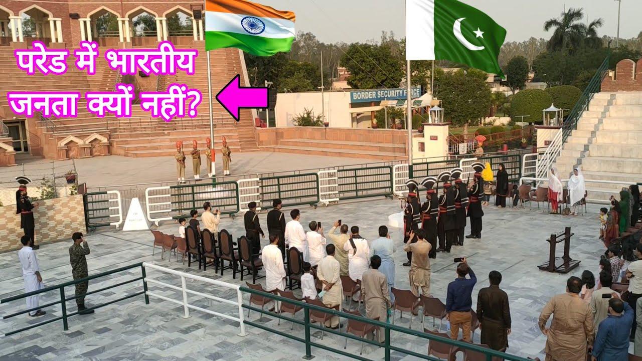 Ganda Singh Border Pakistan Parade/Flag ceremony
