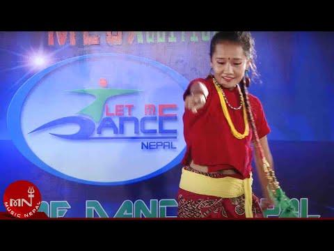 Let Me Dance Nepal || Mega Audition Part 2 || Reality Show