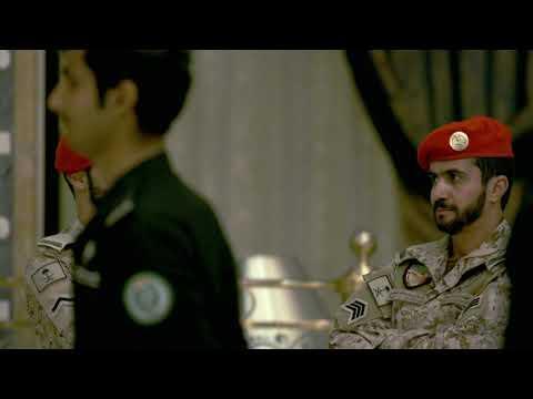 Frontline The Crown Prince of Saudi Arabia Episodic Promo