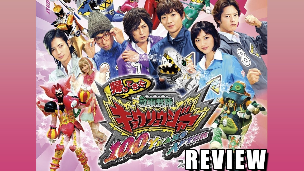 Zyuden Sentai Kyoryuger 100 YEARS AFTER Review - YouTube