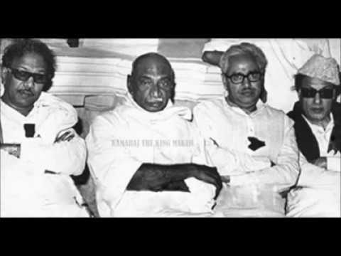 Who Is Kamarajar