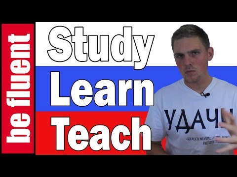 "Verbs ""to study, to learn, to teach"" 