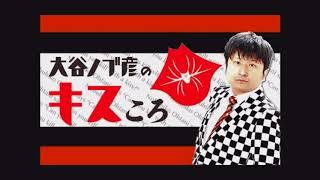 49:25 ゲスト元SKE48 矢方美紀さん 1:30:30 ゲストCBC若狭敬一アナ 野球...