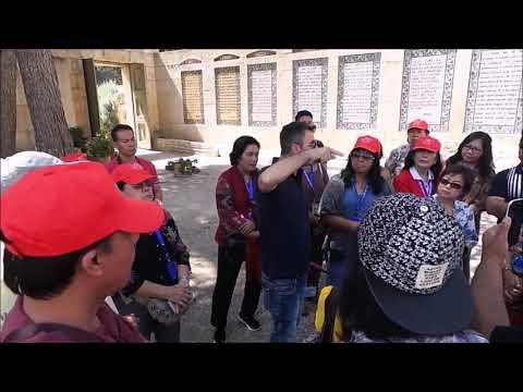 HMT TOUR & TRAVEL HOLY LAND VIDEO DOCUMENTARY