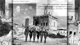 Хор Имени Александрова «Поема Об Украине» Александра Александрова