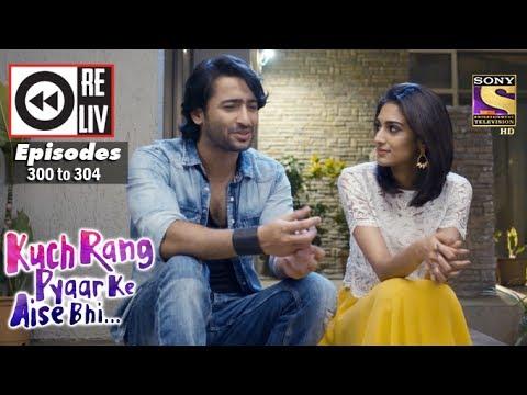 Image result for kuch rang pyar ke episode 300