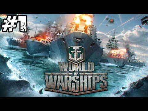 [LUŹNE GRANIE] World of Warship #1 - Rozdziewiczenie! [With: Max, Marcin] /Zagrajmy w