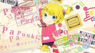 【Kagamine Rin】 too Cute!【English Annotations】