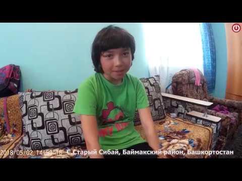 Обращение Путину от девочки Аиды из Старого Сибая, Башкортостан
