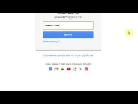 Как увидеть пароль под звездочками