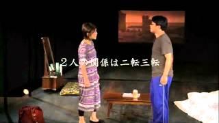 土田英生と千葉雅子による、二人芝居。 2013年に上演し好評を博した本作...