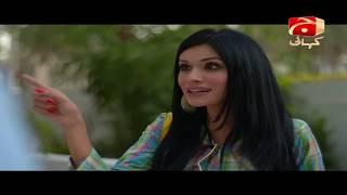 Saari Bhool Hamari Thi - Episode 15 | GEO KAHANI