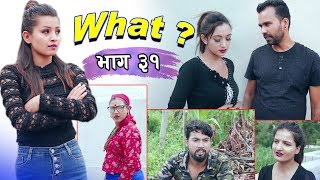what part 31 07 july 2019 raju master master tv