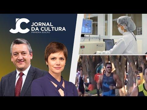 Jornal da Cultura 1ª Edição   15/11/2017